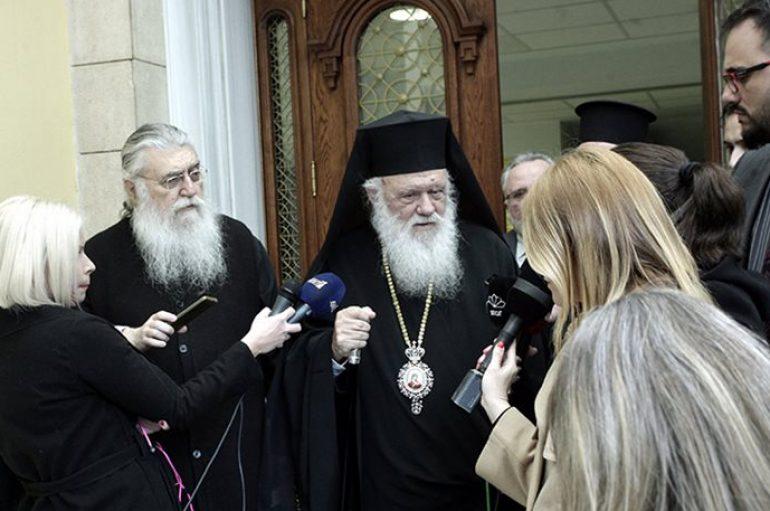 Αρχιεπίσκοπος: «Παρακολουθούμε με αγωνία το θέμα της Μακεδονίας»