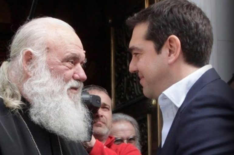 Τον Αρχιεπίσκοπο Ιερώνυμο επισκέφθηκε ο Πρωθυπουργός Αλ. Τσίπρας