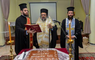 Ιερατική Σύναξη στην Ιερά Μητρόπολη Μεσσηνίας (ΦΩΤΟ)