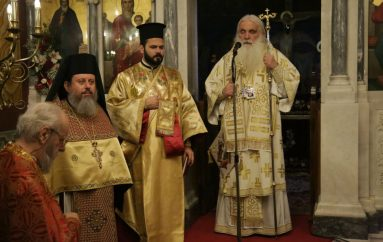 Ο εορτασμός του Αγίου Αντωνίου στα Άνω Πατήσια (ΦΩΤΟ)