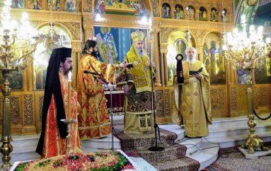 Μνημόσυνο Ευεργετών στην Ι. Μητρόπολη Ναυπάκτου (ΦΩΤΟ)