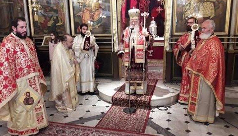 Η πρώτη του νέου έτους στην Ιερά Μητρόπολη Καλαβρύτων (ΦΩΤΟ)