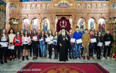 Ο Εορτασμός των Τριών Ιεραρχών στην Ι. Μητρόπολη Βεροίας (ΦΩΤΟ)