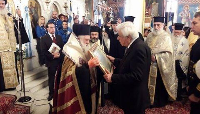 Παρουσία του ΠτΔ ο εορτασμός της Συνέλευσης της Βοστίτσας (ΦΩΤΟ)