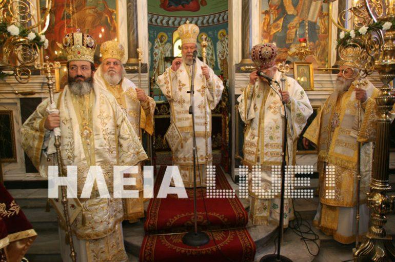 Ο Αρχιεπίσκοπος Κύπρου στον εορτασμό του Αγ. Αθανασίου Αμαλιάδας (ΦΩΤΟ)
