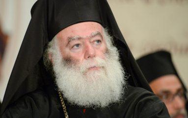 """Τη βοήθεια της ΜΚΟ """"Αποστολή"""" ζήτησε ο Πατριάρχης Αλεξανδρείας"""