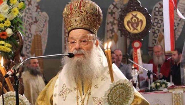 Εξήλθε του Νοσοκομείου ο Μητροπολίτης πρ. Τρίκκης Αλέξιος