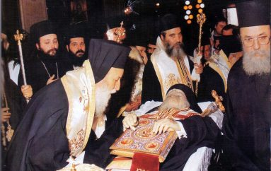 Μητροπολίτης Μαντινείας Θεόκλητος Φιλιππαίος – 23 έτη από την κοίμησή του