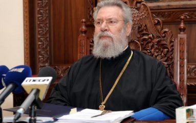 Κύπρου Χρυσόστομος για Μακεδονικό: «Δεν έχει σημασία το όνομα»