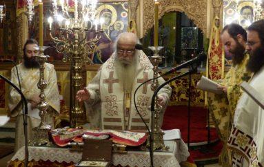 Η Θεία Λειτουργία του Αγίου Γρηγορίου του Θεολόγου στην Καστοριά (ΦΩΤΟ)