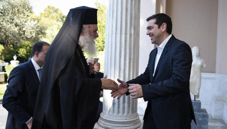 """Τσίπρας προς Αρχιεπίσκοπο: «Η εθνική ομοψυχία θεμελιώνεται στη σύνεση και το διάλογο"""""""