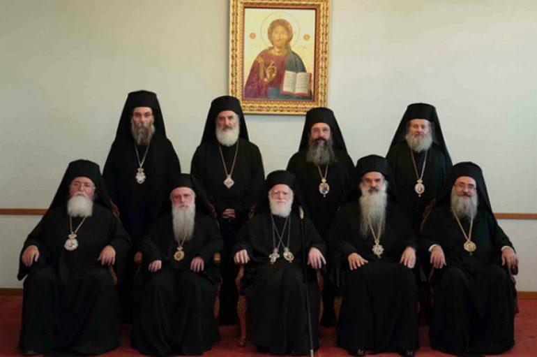 """Αντίθετη η Εκκλησία Κρήτης με την """"αργία"""" των Τριών Ιεραρχών"""