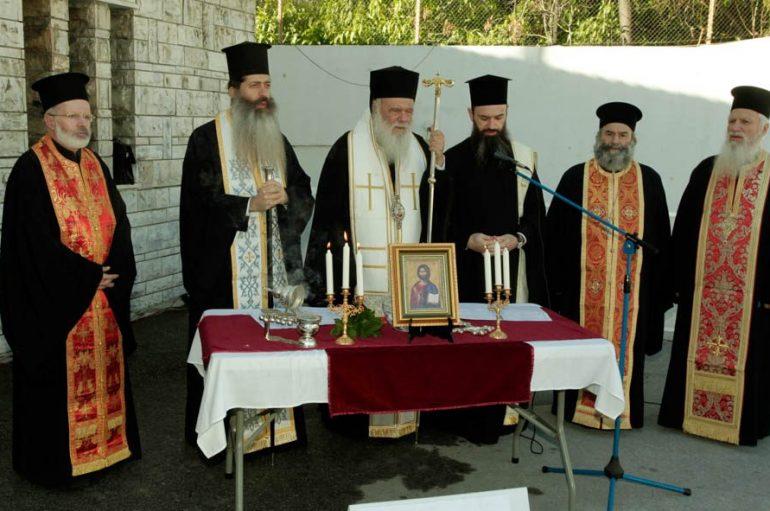Εορτασμός του Αγίου Γεωργίου του Φουστανελά στην Προεδρική Φρουρά (ΦΩΤΟ)