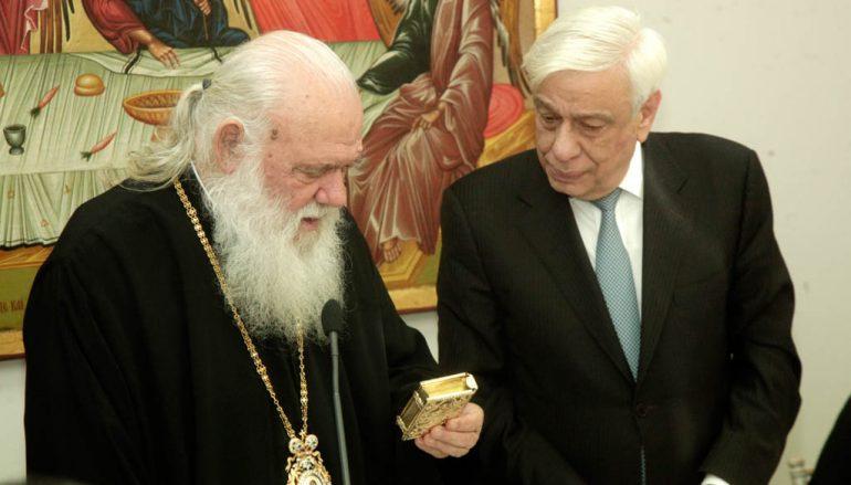 Αρχιεπίσκοπος και ΠτΔ στον εορτασμό του Αγίου Τρύφωνος στη Βυτίνα