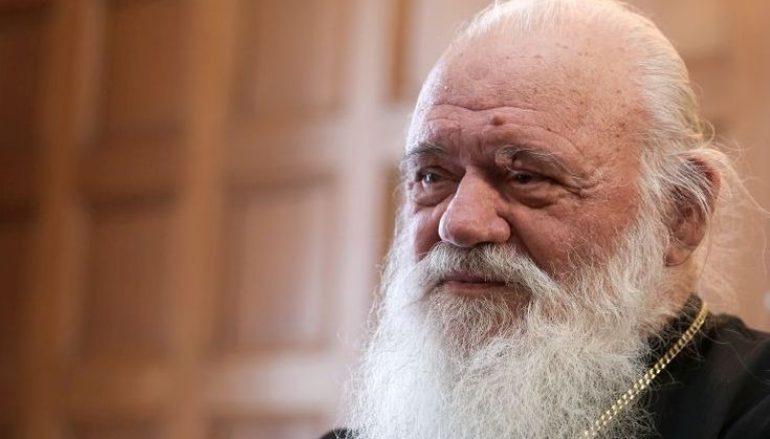 Αρχιεπίσκοπος: «Δεν θα μείνει αδιάφορη η Εκκλησία για την Μακεδονία» (ΒΙΝΤΕΟ)