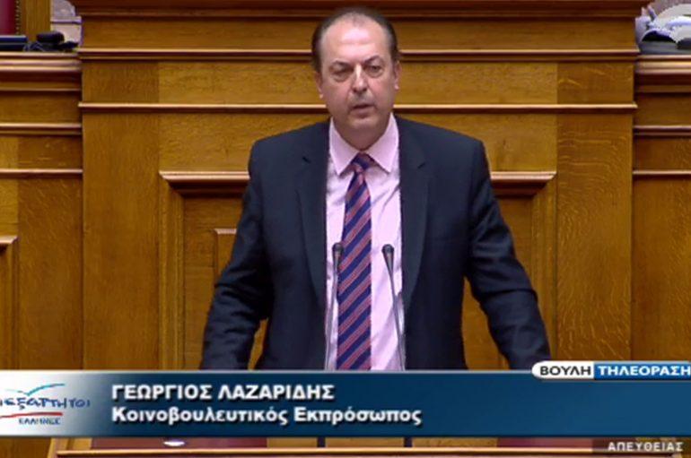 Λαζαρίδης: Οι Εκκλησιαστικοί Ρ/ Σταθμοί πρέπει να εξαιρεθούν από την δημοπράτηση