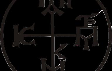 Κληρικοί Ι. Μ. Μαρωνείας: «Το όνομα της Μακεδονίας δεν δεν διαπομπεύεται»