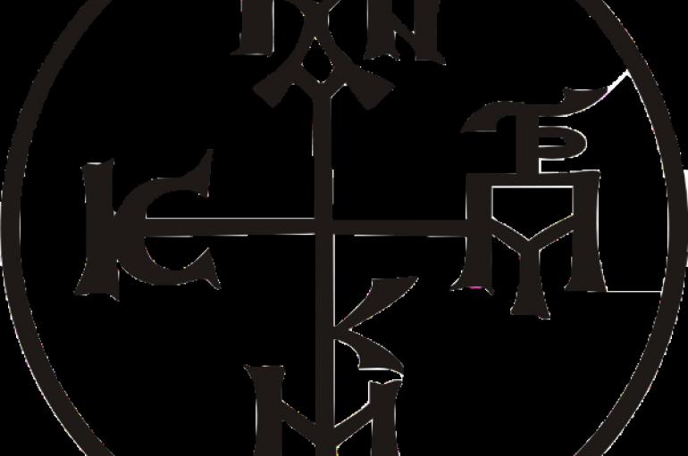 """Κληρικοί Ι. Μ. Μαρωνείας: """"Το όνομα της Μακεδονίας δεν δεν διαπομπεύεται"""""""