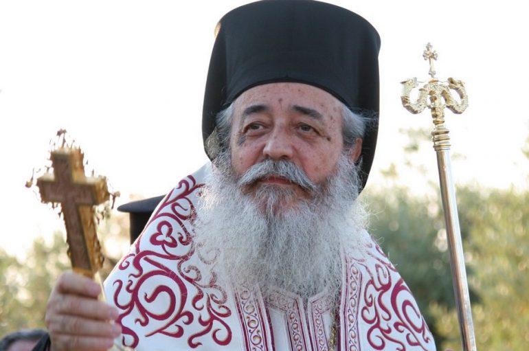 Φθιώτιδος: «Προσωπική η άποψη του Μακαριωτάτου για το συλλαλητήριο»