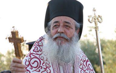 """Φθιώτιδος: """"Με εντυπωσίασε ο Πρωθυπουργός ότι θα λάβει υπόψη την Εκκλησία"""""""