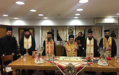Τα παιδιά των Ιερέων στο Επισκοπείο της Ι. Μ. Λαρίσης (ΦΩΤΟ)