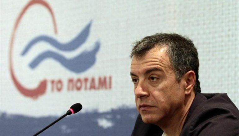 """Ποτάμι: """"Η εξωτερική πολιτική δεν είναι υπόθεση της Εκκλησίας"""""""