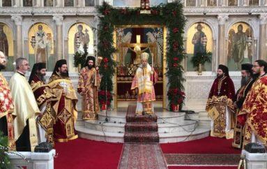 Πρωτοχρονιά στον Άγιο Αχίλλιο Λαρίσης (ΦΩΤΟ)
