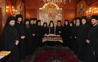 Αρχιερατικές εκλογές στην Αγία και Ιερά Σύνοδο του Οικ. Πατριαρχείου