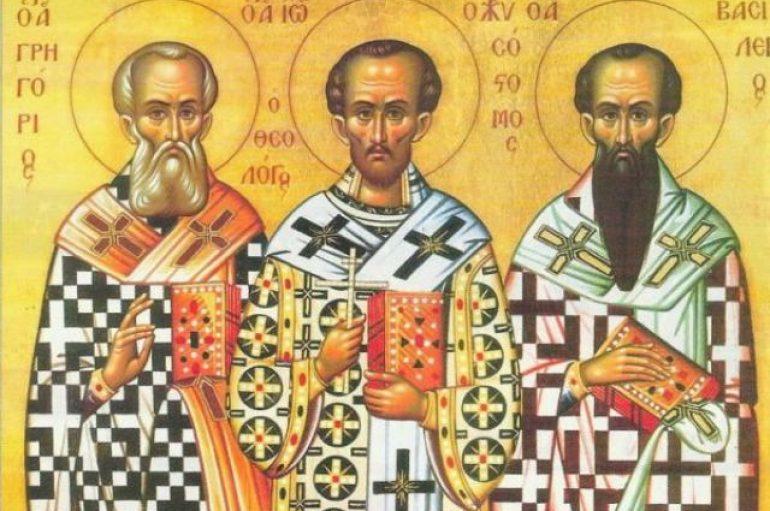 Τέλος ο εκκλησιασμός των Τριών Ιεραρχών – Ημέρα ανάπαυσης – αργίας