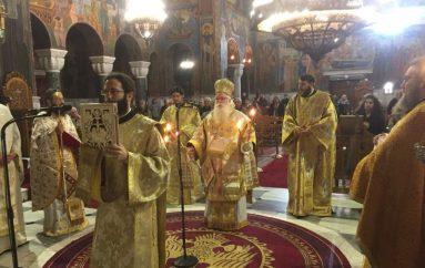 Οι Προστάτες της Ελληνικής Παιδείας τιμήθηκαν στον Βόλο (ΦΩΤΟ)