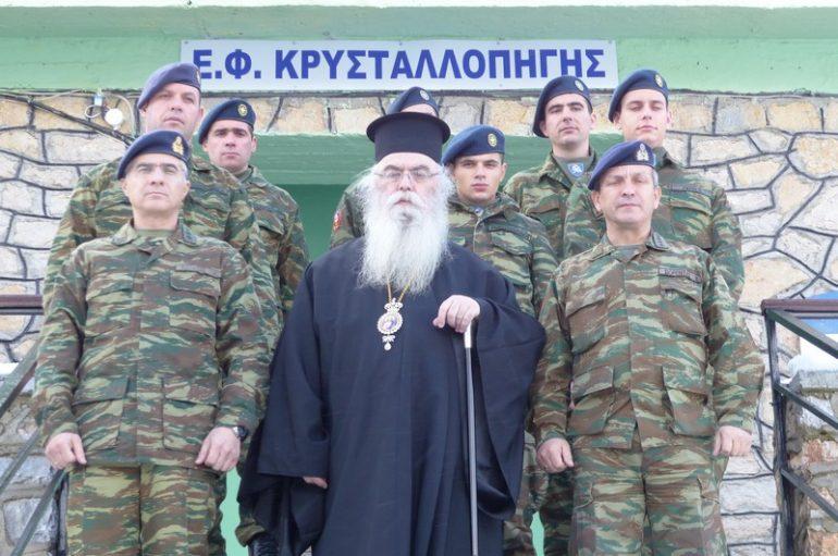 Κοπή Βασιλόπιτας στα Συνοριακά Φυλάκια Καστοριάς (ΦΩΤΟ)