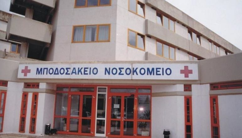 Ζητείται παρέμβαση του Αρχιεπισκόπου Ιερωνύμου για το Νοσοκομείο Πτολεμαΐδος