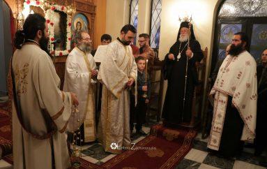 Η εορτή των Αγίων Θεοδώρων στην Ι. Μητρόπολη Μαντινείας (ΦΩΤΟ)