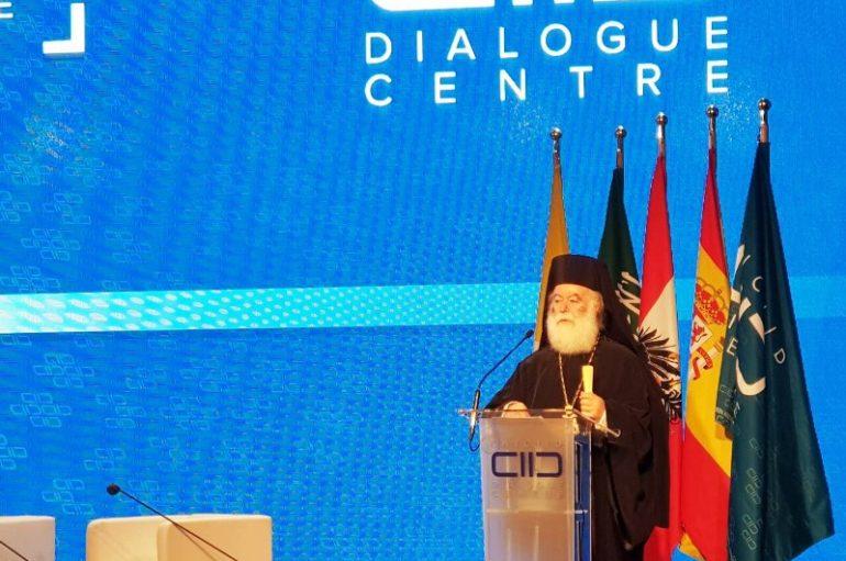 Ο Αλεξανδρινός Προκαθήμενος στο Διεθνές Συνέδριο στη Βιένη (ΦΩΤΟ)