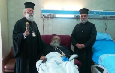 Ο Πατριάρχης Αλεξανδρείας στο Στρατιωτικό Νοσοκομείο «Αλ Γκαλά»