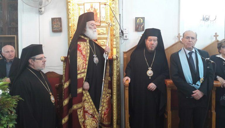 Ο Πατριάρχης Αλεξανδρείας Θεόδωρος στην Κύπρο (ΦΩΤΟ)