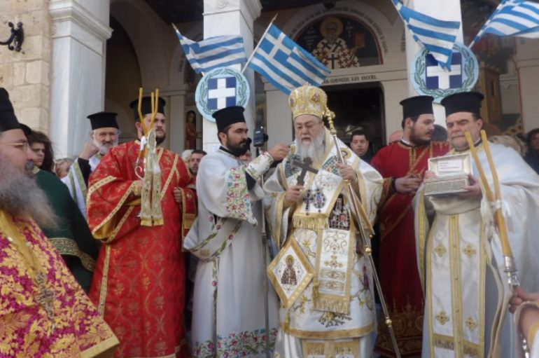 Το Ξυλόκαστρο τίμησε τον Πολιούχο του Άγιο Βλάσιο (ΦΩΤΟ)