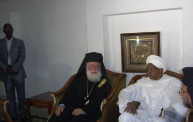 Ο Πατριάρχης Αλεξανδρείας αφίχθη στο Σουδάν (ΦΩΤΟ)