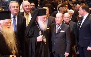"""Ο Αρχιεπίσκοπος στην παρουσίαση του λευκώματος """"Μουσείο Ιάκωβος Τσούνης"""""""