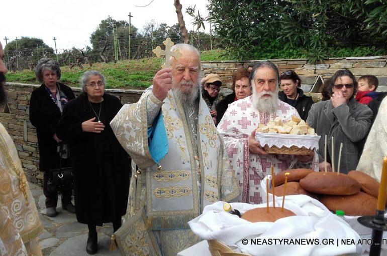 Η εορτή του Αγίου Τρύφωνος στην Ι. Μ. Καρυστίας (ΦΩΤΟ)