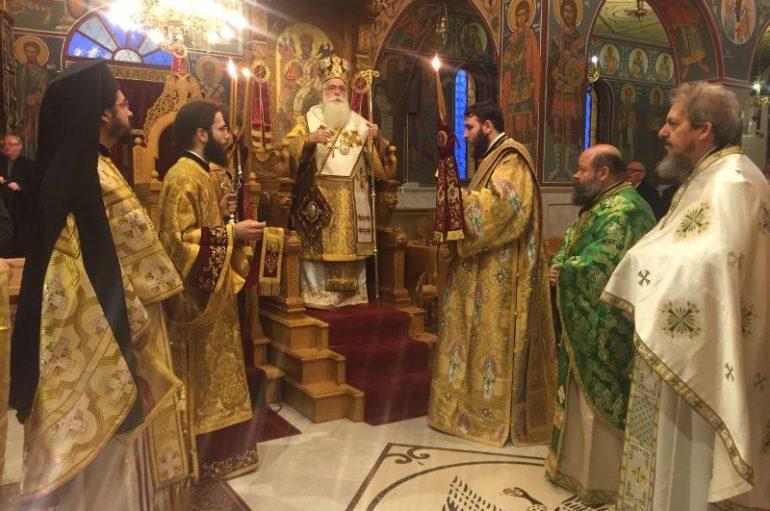 Έκκληση ενότητας απηύθυνε ο Μητροπολίτης Δημητριάδος (ΦΩΤΟ)