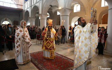Ο Μητροπολίτης Σμύρνης στον Ι. Ναό Αγίου Χαραλάμπους Τσεσμέ (ΦΩΤΟ – ΒΙΝΤΕΟ)