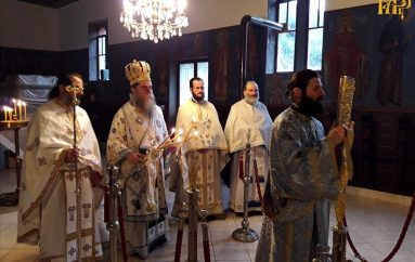 Η εορτή του Αγίου Θεοδώρου στην Ιερά Μητρόπολη Άρτης (ΦΩΤΟ)