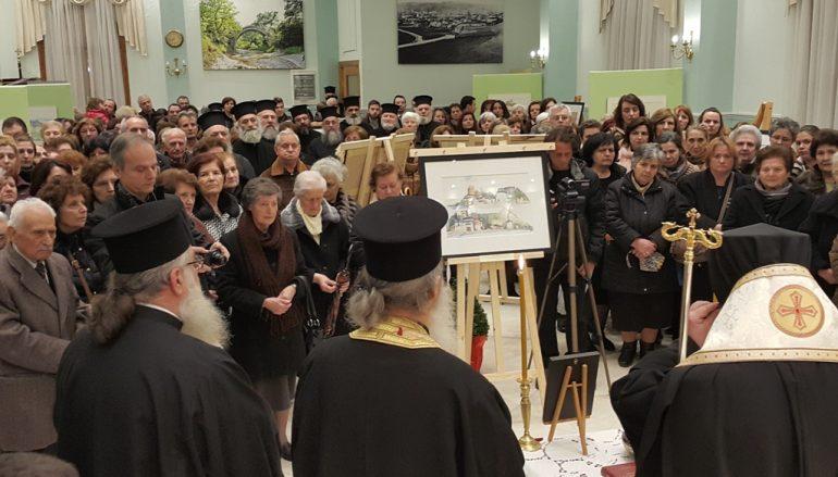 Το Άγιον Όρος επισκέπτεται την πόλη των Γρεβενών (ΦΩΤΟ)