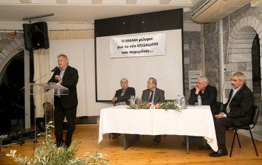 Μανιάτες στην Αθήνα για την εκλογή νέου Μητροπολίτη Μάνης