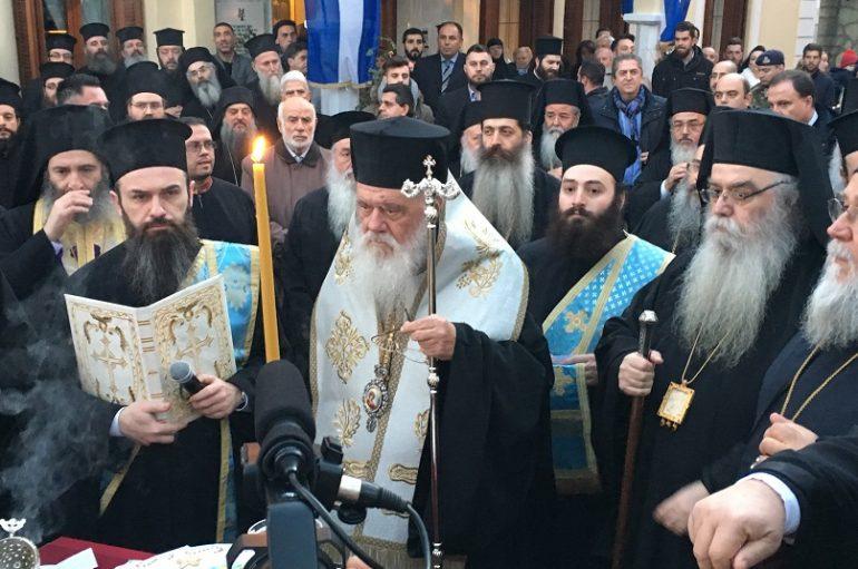 Η Ιερά Σύνοδος της Εκκλησίας τίμησε τον Μητροπολίτη Γερμανό Καραβαγγέλη (ΦΩΤΟ)