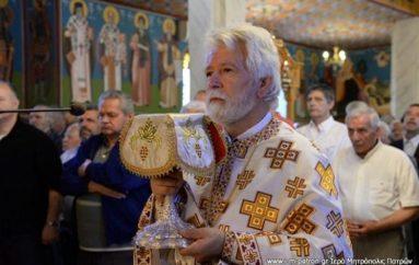 Θάνατος Ιερέα στο Πνευματικό Κέντρο του Ναού του