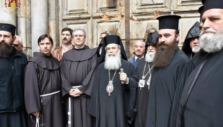 Διαμαρτυρία των Εκκλησιών για τα φορολογικά μέτρα της Δημαρχίας Ιεροσολύμων