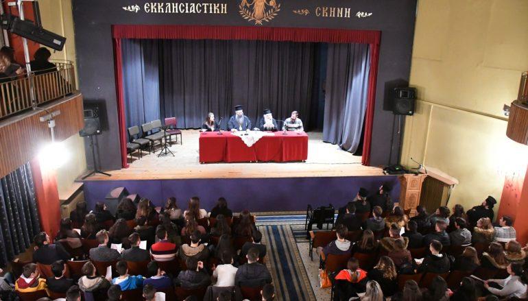 Ομιλίες του Μητροπολίτη Μεσογαίας στην Κατερίνη (ΦΩΤΟ)