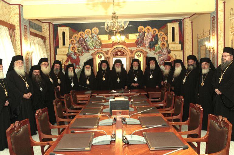 Ολοκληρώθηκαν οι εργασίες της Διαρκούς Ιεράς Συνόδου